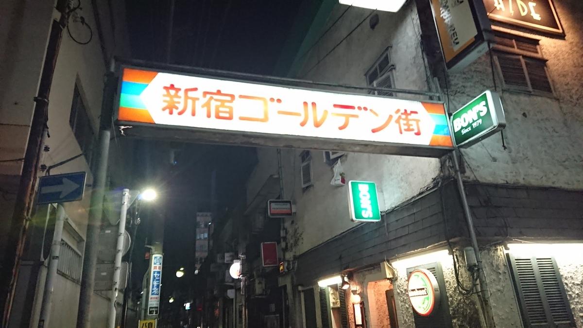 f:id:onsen222:20190607003311j:plain