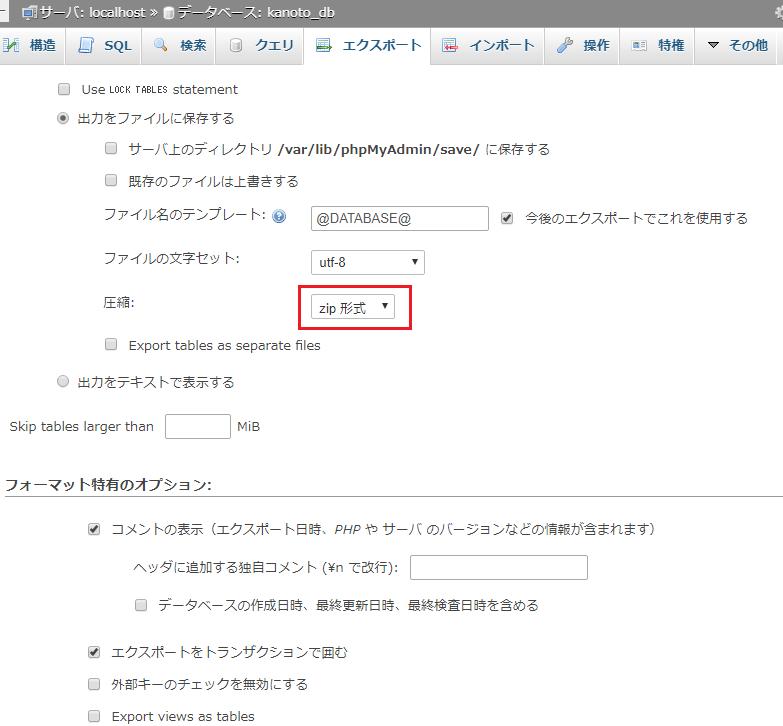 f:id:onsen222:20190617045224p:plain