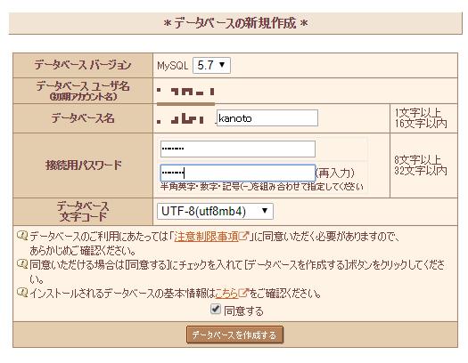 f:id:onsen222:20190617050013p:plain