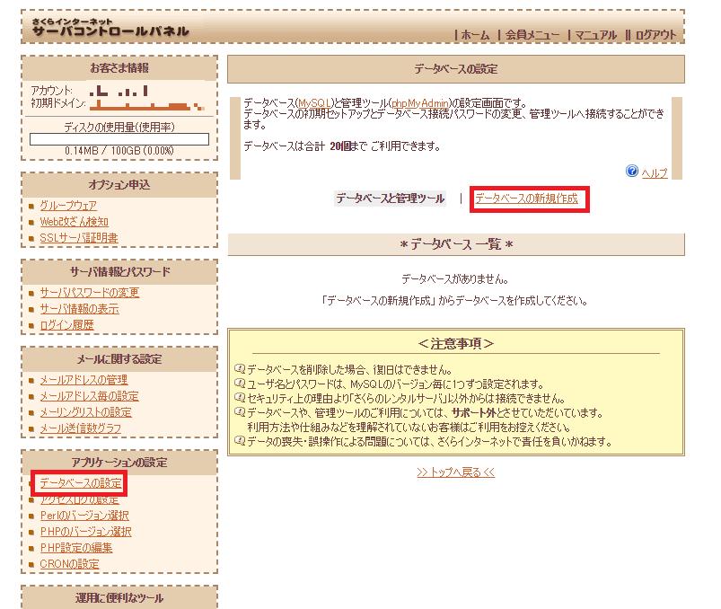 f:id:onsen222:20190617050015p:plain