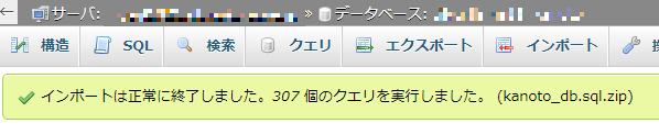 f:id:onsen222:20190617050420p:plain