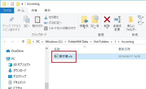 f:id:onsen222:20190617172606p:plain