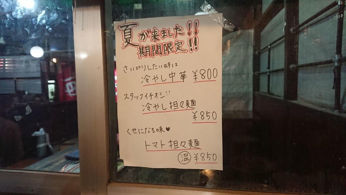 f:id:onsen222:20190630122148j:plain
