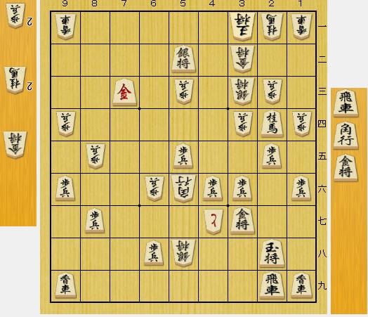 f:id:onsen222:20190704043638p:plain