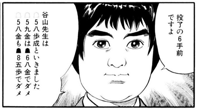 f:id:onsen222:20190709052343p:plain