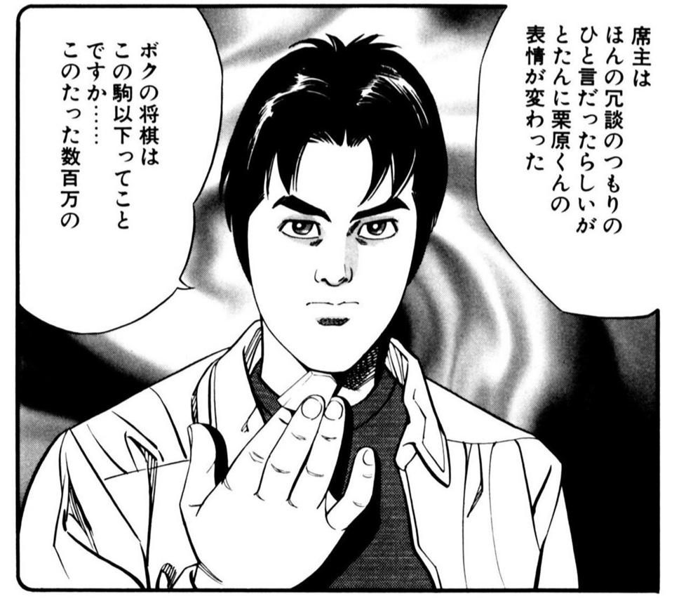 f:id:onsen222:20190709052606p:plain