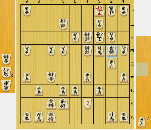 f:id:onsen222:20190711171304p:plain