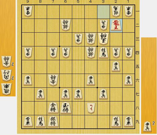 f:id:onsen222:20190711171343p:plain