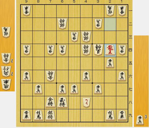 f:id:onsen222:20190711171400p:plain