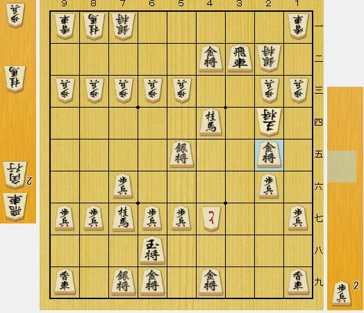f:id:onsen222:20190712032700p:plain