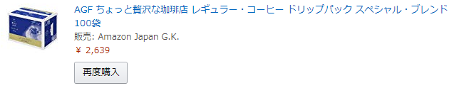 f:id:onsen222:20190717085215p:plain