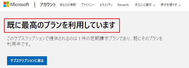 f:id:onsen222:20190720015921p:plain