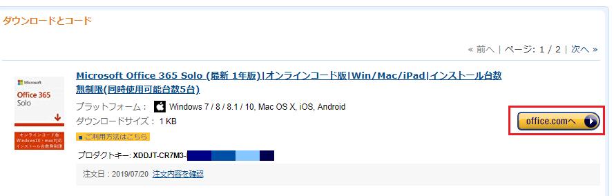 f:id:onsen222:20190720015925p:plain