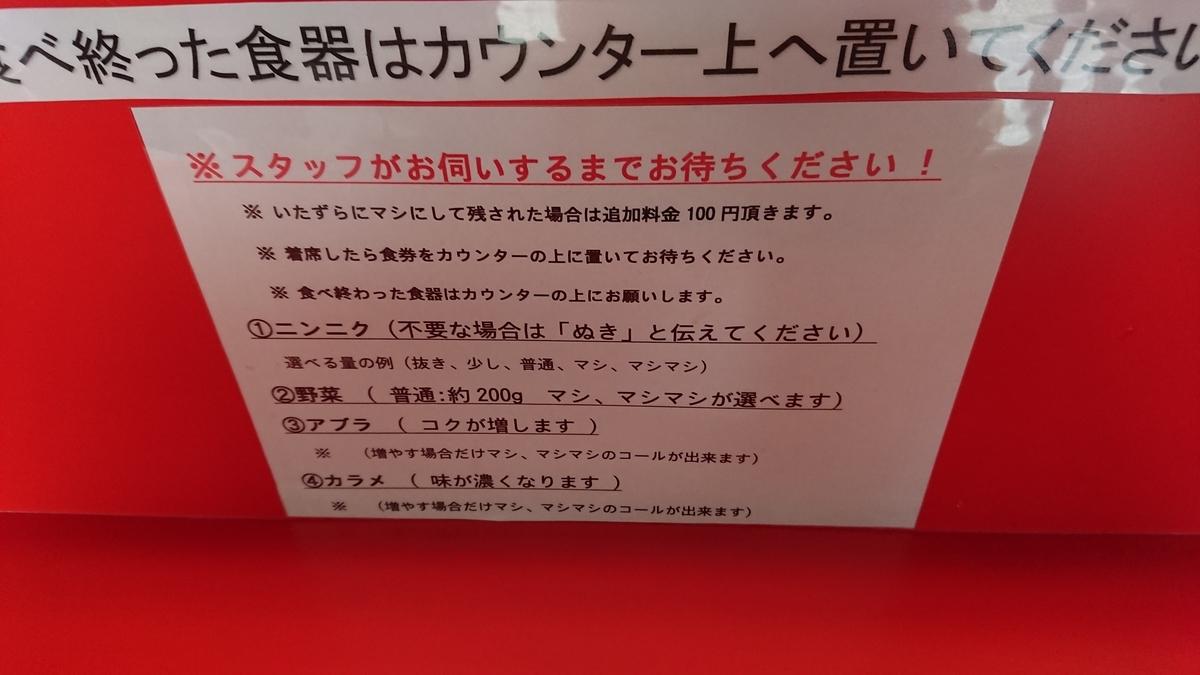 f:id:onsen222:20190723160200j:plain