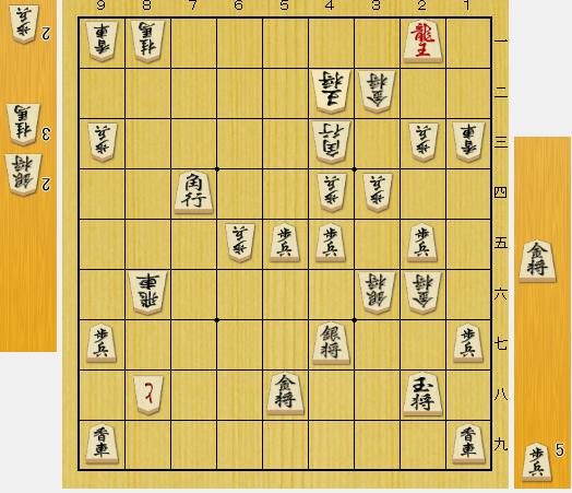 f:id:onsen222:20190728184935p:plain