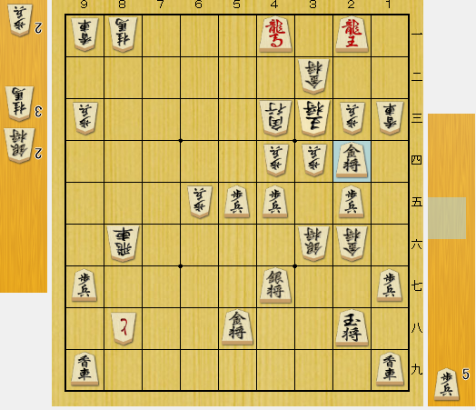 f:id:onsen222:20190728185137p:plain