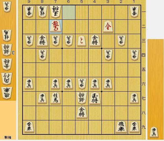 f:id:onsen222:20190729060639p:plain