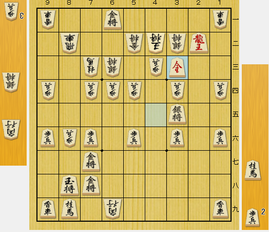f:id:onsen222:20190730020100p:plain