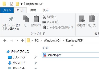 f:id:onsen222:20190807214735p:plain