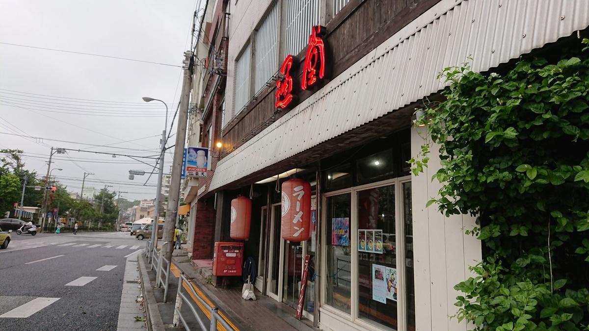f:id:onsen222:20190808204257j:plain