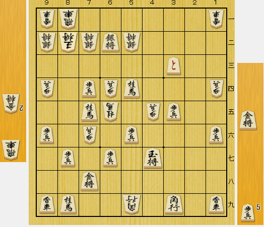 f:id:onsen222:20190815054320p:plain
