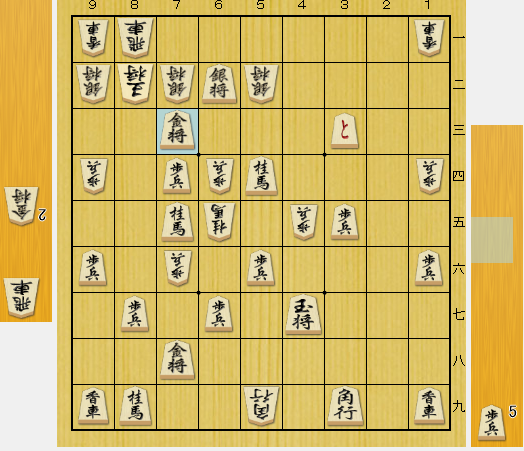 f:id:onsen222:20190815054450p:plain