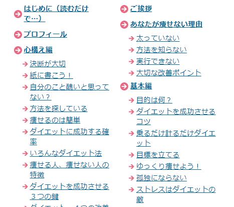 f:id:onsen222:20190816183025p:plain
