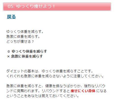 f:id:onsen222:20190816183156p:plain