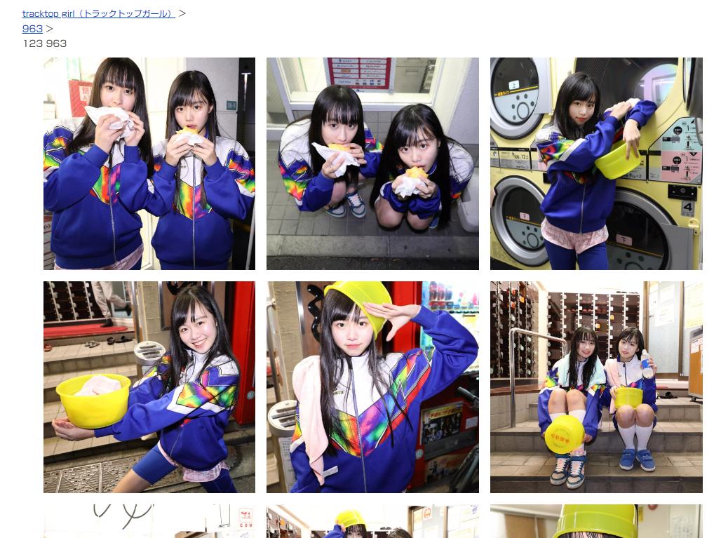 f:id:onsen222:20190818231334p:plain