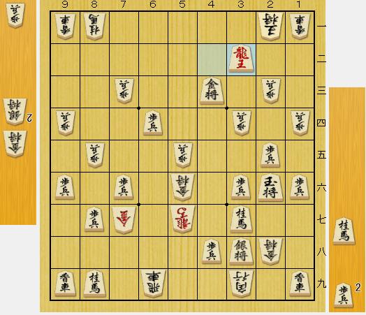 f:id:onsen222:20190819115021p:plain