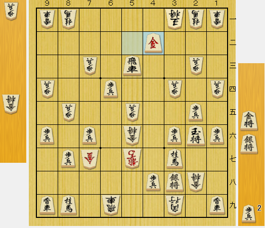 f:id:onsen222:20190819115025p:plain