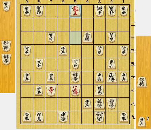 f:id:onsen222:20190819115034p:plain