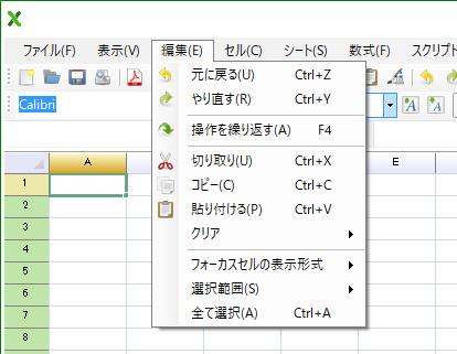 f:id:onsen222:20190820142529p:plain