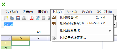 f:id:onsen222:20190820142531p:plain