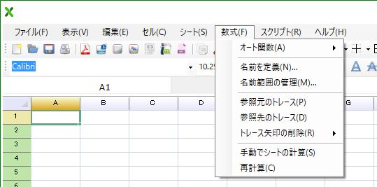 f:id:onsen222:20190820142533p:plain