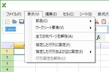 f:id:onsen222:20190820142556p:plain