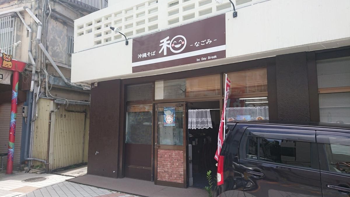 f:id:onsen222:20190831151445j:plain