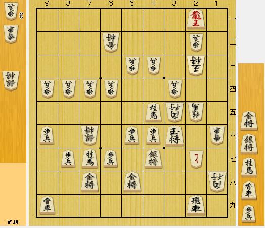 f:id:onsen222:20190902144806p:plain