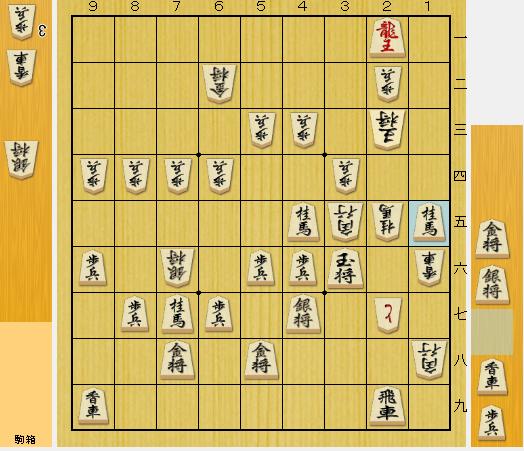 f:id:onsen222:20190902145227p:plain