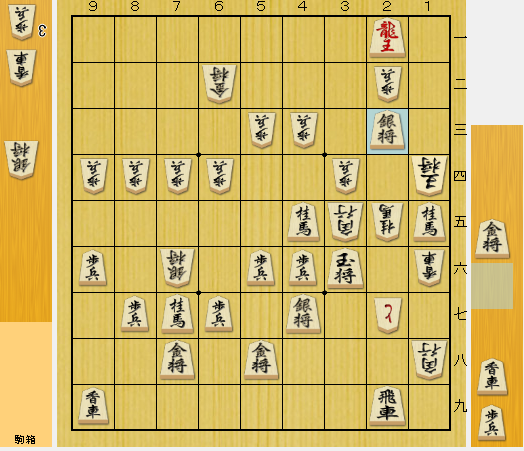 f:id:onsen222:20190902145321p:plain