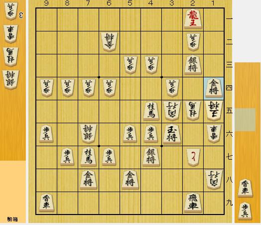 f:id:onsen222:20190902145348p:plain