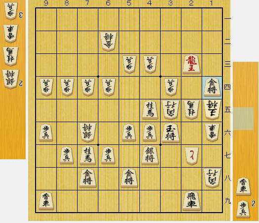 f:id:onsen222:20190902145542p:plain