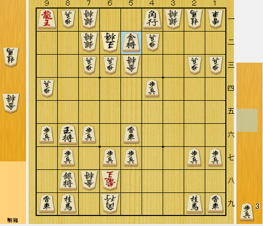 f:id:onsen222:20190909184020p:plain