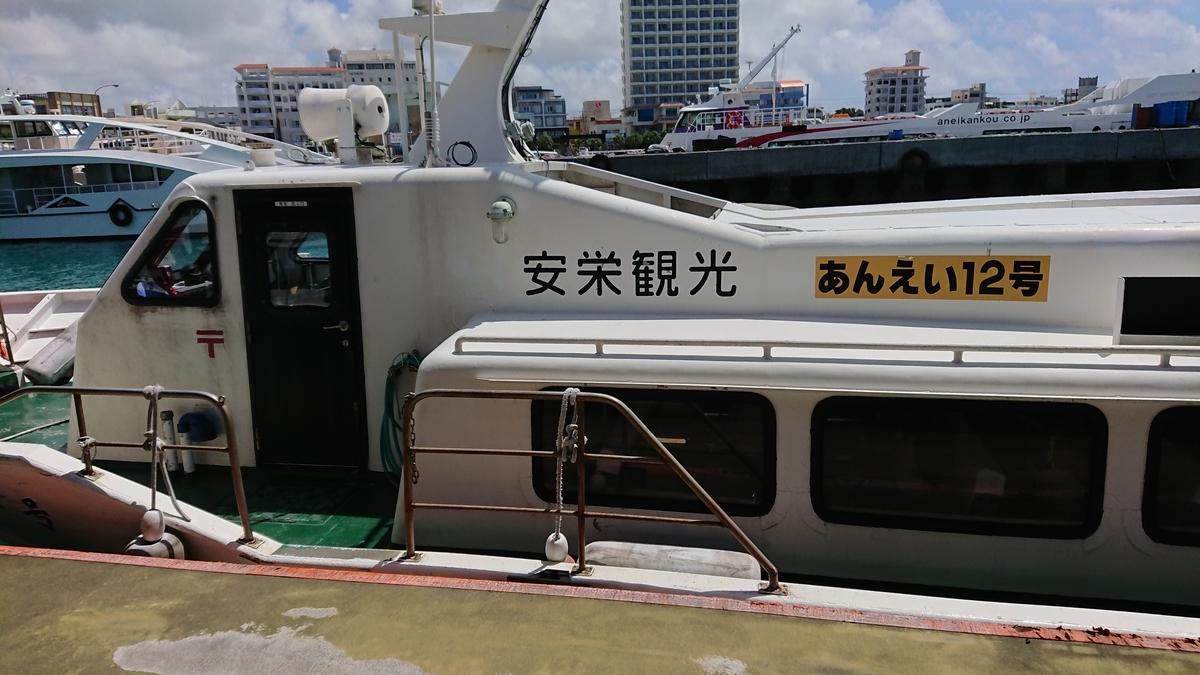 f:id:onsen222:20190911143407j:plain