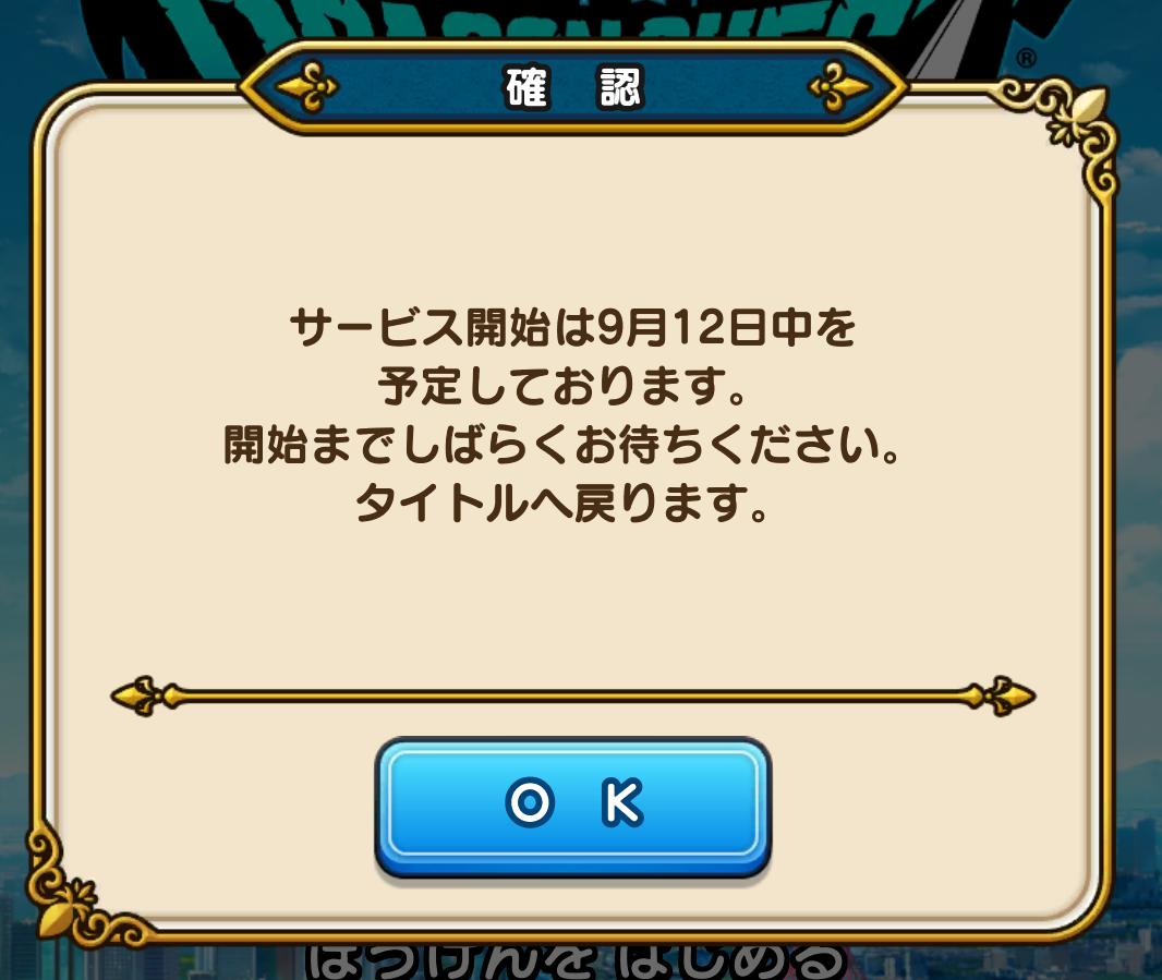f:id:onsen222:20190911181707p:plain