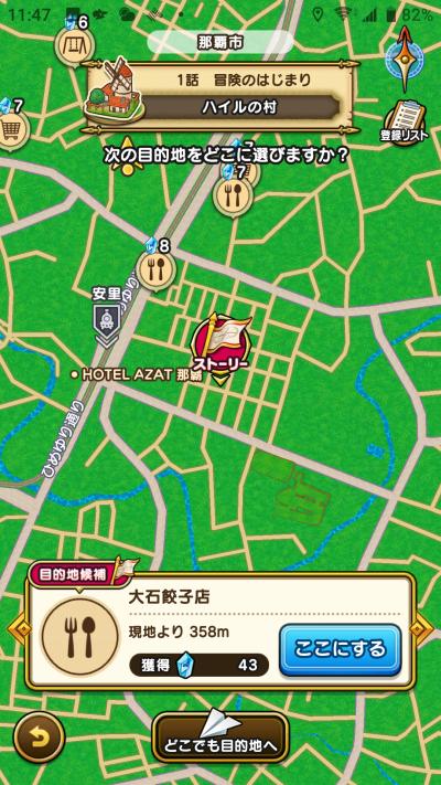 f:id:onsen222:20190912184212p:plain