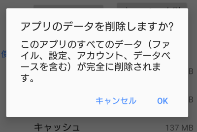 f:id:onsen222:20190912184350p:plain