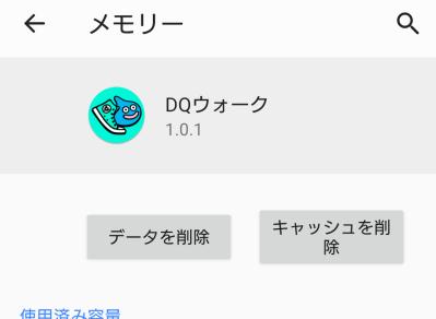 f:id:onsen222:20190912184944p:plain