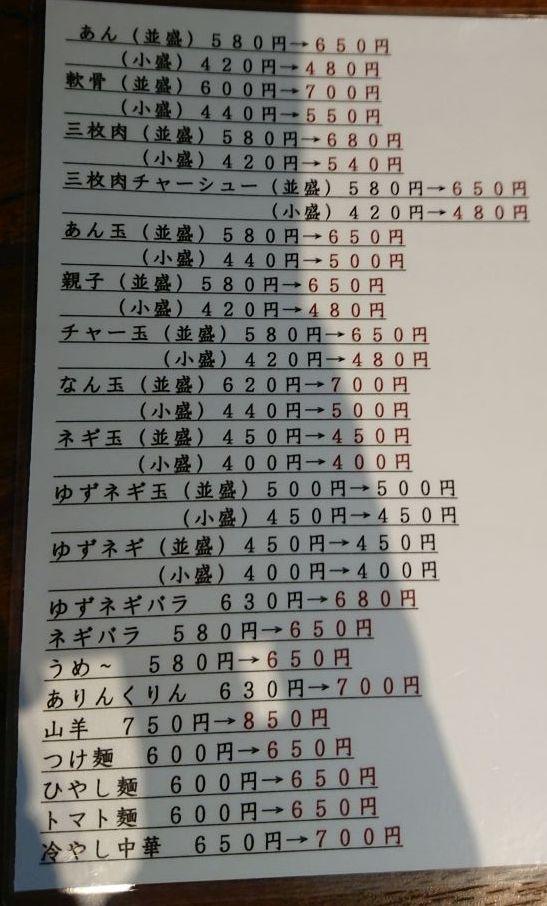 f:id:onsen222:20190914003057j:plain
