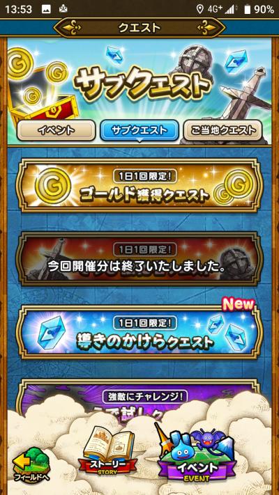 f:id:onsen222:20190914181055p:plain